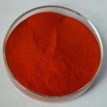АКВАБЕТИН Бета- каротин 0031М